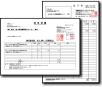 電気工事士技能試験練習材料見積もり・請求書